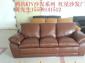 供应泉州沙发翻新 泉州专业沙发翻新 泉州最专业的沙发翻新feflaewafe